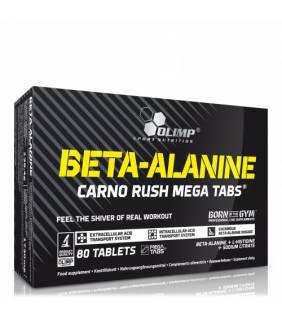 BETA ALANINE CARNO OLIMP - discount-nutrition.re - 974